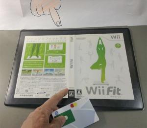 wiifit001