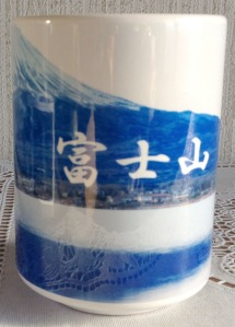 yunomi001