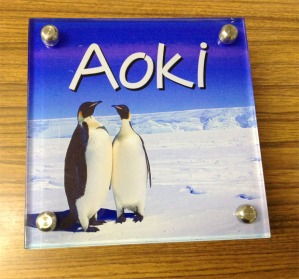 outdoornameplateaoki01