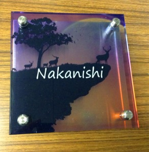 outdoornameplatenakanishi02