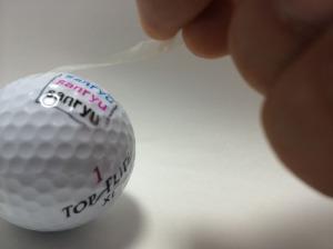 golfglassink (8)