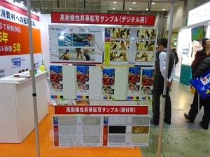 kenzai2016 (1)